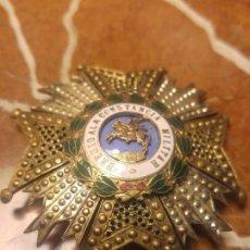 Militaria: PLACA MEDALLA ORDEN SAN HERMENEGILDO. ÉPOCA FRANCO. Lote 186403221