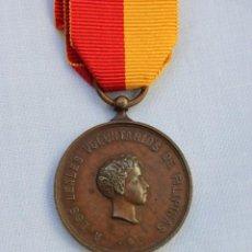 Militaria: MEDALLA CAMPAÑA DE LUZON - VOLUNTARIOS DE FILIPINAS 1896-97. Lote 186438333