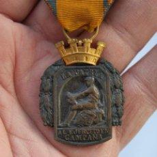 Militaria: MEDALLA AL EJERCITO EN CAMPAÑA. Lote 186439161