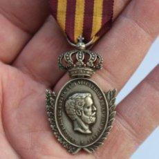 Militaria: MEDALLA AMADEO A LOS VOLUNTARIOS DE CUBA 1871. Lote 186441255