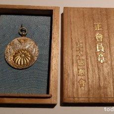 Militaria: 13. WW2. JAPON. MEDALLA JAPÓN IMPERIAL. EN SU CAJA. DESCONOCIDA.. Lote 187123566