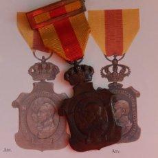 Militaria: MEDALLA DEL HOMENAJE DE LOS AYUNTAMIENTOS A SS.MM. 1925.. Lote 187518080
