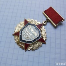 Militaria: MEDALLA MEJOR DEFENSOR CIVIL. URSS, SOVIETICA. . Lote 188771493