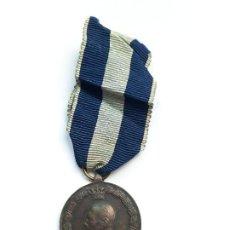 Militaria: 2. WW2. GRECIA. MEDALLA DE LAS CAMPAÑAS TERRESTRES 1940 1941. Lote 188786390
