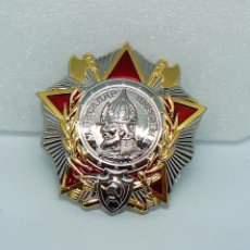 Militaria: ORDEN DE ALEXANDER NEVSKI . RUSIA SOVIETICA URSS. Lote 227221790