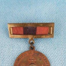 Militaria: MEDALLA OJ DEL PREMIO A LA CONSTANCIA 29 OCTUBRE 1939 FALANGE OJE FRENTE DE JUVENTUDES. Lote 189224901