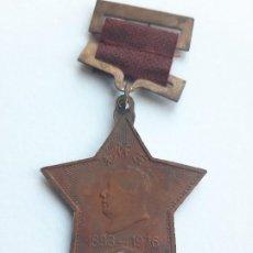 Militaria: 1. CHINA. MEDALLA CONMEMORATIVA DE MAO ZEDONG Y SU ESPOSA YANG KAIHUI. Lote 189320943