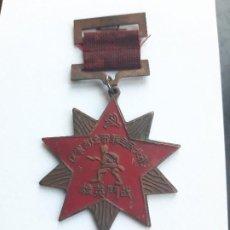 Militaria: 4.CHINA. MEDALLA DE HÉROE DE LA REGIÓN MILITAR DEL NORESTE. PROVINCIA DE LIAONIG. Lote 189322072