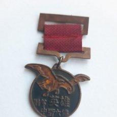 Militaria: 5. WW2. CHINA. MEDALLA AL MERITO DEL HÉROE. Lote 189322255