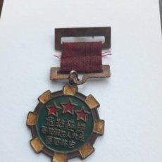 Militaria: 6. CHINA. MEDALLA DEBLA REGIÓN MILITAR DE JILIN. 1947. Lote 189322530