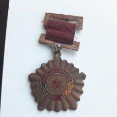 Militaria: 7. CHINA. MEDALLA DEL DEPARTAMENTO DE SALUD DEL GOBIERNO. PROVINCIA DE SHANDONG. 1947. Lote 189322693