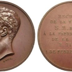 Militaria: MEDALLA ALFONSO XIII 1904 VISITA A LA CASA DE LA MONEDA EBC-. Lote 189356100