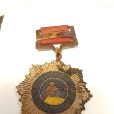 Militaria: 13. WW2. CHINA. MEDALLA EN MEMORIA A LOS HÉROES COMBATIENTES DEL EJÉRCITO . Lote 189381472