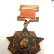 Militaria: 22. CHINA. MEDALLA AL TRABAJO DE PRIMERA CLASE DE LA PROVINCIA DE JILIN. 1951. Lote 189382626