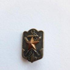 Militaria: 25 WW2. JAPÓN. MEDALLA DE LA LIGA DE SOLDADOS IMPERIALES EN LA RESERVA.. Lote 189552527