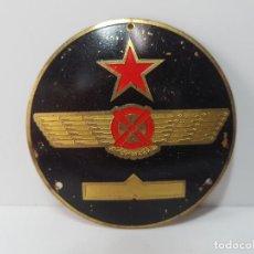 Militaria: EMBLEMA PECHO ALFEREZ AVIADOR LA GLORIOSA,AVIACION LA REPUBLICA. Lote 190919527