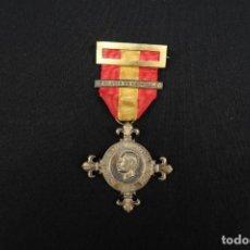 Militaria: MEDALLA A LOS VOLUNTARIOS DE CUBA 1882 PASADOR 10 AÑOS DE SERVICIO. Lote 190986891
