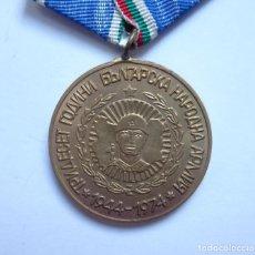 Militaria: BULGARIA: MEDALLA DEL 30 ANIVERSARIO DEL EJÉRCITO POPULAR BÚLGARO. 1944 - 1974. Lote 191001946