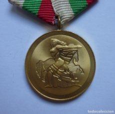 Militaria: BULGARIA: 1300 ANIVERSARIO DE LA PATRIA BÚLGARA. Lote 191002512
