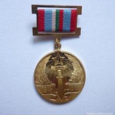 Militaria: BULGARIA: MEDALLA 40 ANIVERSARIO VICTORIA SOBRE EL FASCISMO. 40 AÑOS FIN SEGUNDA GUERRA MUNDIAL.. Lote 191007162