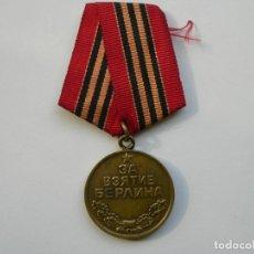 Militaria: URSS MEDALLA SOVIÉTICA DE LA II GUERRA MUNDIAL POR TOMA DE BERLIN. Lote 191015373