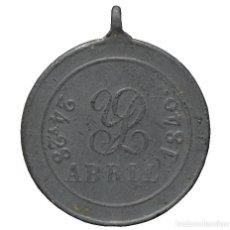 Militaria: MEDALLA EN BRONCE LLEIDA BATALLA DE PERACAMPS 1840 LERIDA. Lote 191172425