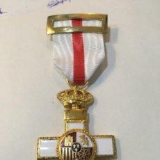 Militaria: MEDALLA. Lote 191631148