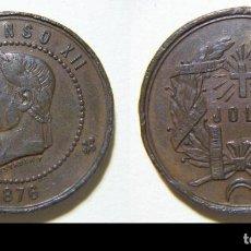 Militaria: ESPAÑA. ALFONSO XII. MEDALLA CONMEMORATIVA DE LA CAMPAÑA MILITAR DE JOLÓ (FILIPINAS). 1.876 RARISIMA. Lote 191666036