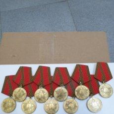 Militaria: LOTE DE 10 MEDALLAS RUSAS 1945-1995. Lote 191697575