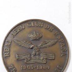 Militaria: MEDALLA REAL AERO CLUB DE ESPAÑA.1905 - 1980. Lote 192645717