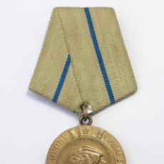 Militaria: URSS - MEDALLA DE LA DEFENSA DE SEBASTOPOL. Lote 192651518