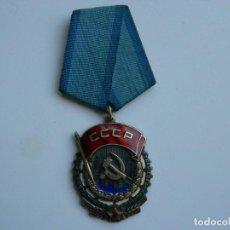 Militaria: URSS ORDEN DE BANDERA ROJA DE TRABAJO (TIPO 3 VAR.7) NUMERO BAJO. Lote 192843357