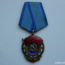 Militaria: URSS ORDEN DE BANDERA ROJA DE TRABAJO (TIPO 6 VAR.2) ESMALTE EN PERFECTO ESTADO. Lote 192843786