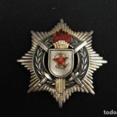 Militaria: YUGOSLAVIA ORDEN AL MERITO MILITAR REALIZADA EN PLATA. Lote 192911283