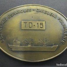 Militaria: PLACA MEDALLA ASTILLEROS ESPAÑOLES CARGUERO POLIVALENTE TD-15 VESSEL BARCO MEDALLON. Lote 193166388