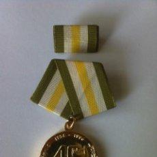 Militaria: CUBA MEDALLA 40 AÑOS FUERZAS ARMADAS 1956/1996. Lote 193877663