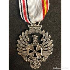 Militaria: MEDALLA CONMEMORATIVA RUSIA 1941 DIVISION AZUL ALEMANIA NAZI TERCER REICH. Lote 221801335