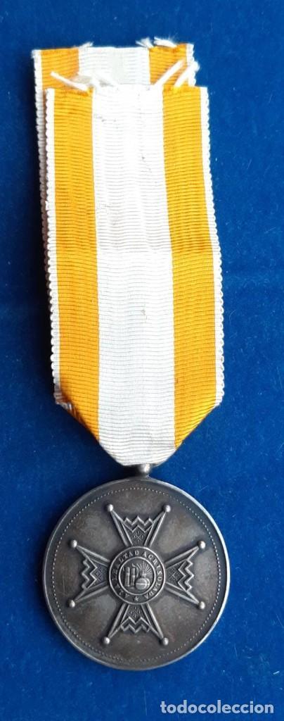 Militaria: MEDALLA DE PLATA DE LA REAL ORDEN DE ISABEL LA CATOLICA - ALFONSO XIII - 1907 A 1931 - Foto 2 - 194326212