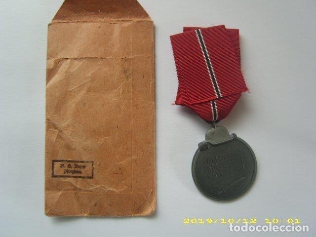 Militaria: Medalla Condecoracion Alemana frente del este Original - Ostmedaille - Foto 3 - 194334986