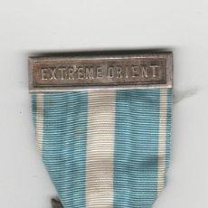 Militaria: FRANCIA- MEDALLA COLONIAL-EXTREMO ORIENTE. Lote 194405708