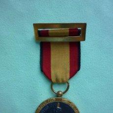 Militaria: GUERRA CIVIL : MEDALLA DE LA CAMPAÑA PARA COMBATIENTE EN VANGUARDIA, DE EGAÑA. Lote 194510460