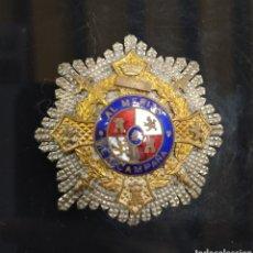 Militaria: C.R. MEDALLA MILITAR CRUZ DE GUERRA AL MÉRITO EN CAMPAÑA. Lote 194555292