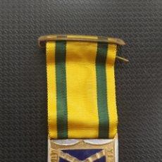 Militaria: C.R. MEDALLA MILITAR CONDERACIÓN MUTILADOS DE GUERRA POR LA PATRIA. GUERRA CIVIL. Lote 194572463