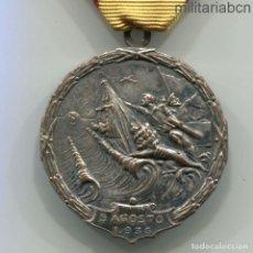 Militaria: MEDALLA DE PASO DEL ESTRECHO. 5 DE AGOSTO DE 1936. CON CINTA ORIGINAL Y PASADOR.. Lote 194613786
