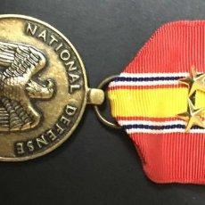 Militaria: USA DEFENSA NACIONAL 2 ESTRELLAS. Lote 194616200