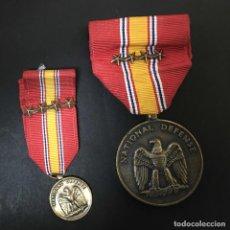 Militaria: DEFENSA NACIONAL ; MINIATURA 4 ESTRELLAS. Lote 194619778