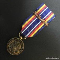 Militaria: MINIATURA SERVICIO GUERRA CONTRA EL TERRORISMO 4 ESTRELLAS. Lote 194620471
