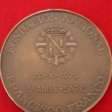 Militaria: MEDALLON FUNDACION FRANCISCO FRANCO. Lote 194727958
