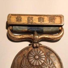 Militaria: 5. JAPON. MEDALLA DE LA GUERRA RUSO JAPONESA. 1904 1905. SIN CINTA. Lote 194729193