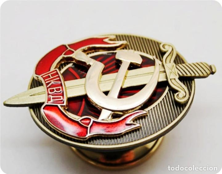 AGENTE HONORARIO DE NKVD A PRINCIPIOS DE KGB INSIGNIA DE LA POLICÍA SECRETA RUSA SOVIÉTICA (Militar - Reproducciones y Réplicas de Medallas )